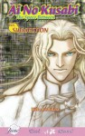 Ai no Kusabi The Space Between Volume 4: Suggestion (Yaoi Novel) - Reiko Yoshihara, Katsumi Michihara, Kelly Quine