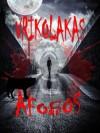 VRIKOLAKAS - Afobos