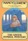The Greek Symbol Mystery (Nancy Drew, #60) - Carolyn Keene, Ruth Sanderson
