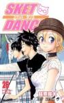 Sket Dance, Vol. 26 - Kenta Shinohara