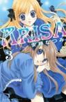 アリサ 3 - Natsumi Ando