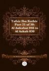 Tafsir Ibn Kathir Part 21 of 30 - Muhammad Saed Abdul-Rahman