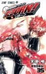 Reborn! Vol. 35: Daemon Reborn Arrives! - Akira Amano (天野 明)