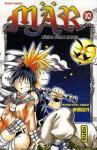 Mär tome 10 (Mär, #10) - Nobuyuki Anzai