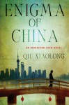 Enigma of China - Qiu Xiaolong
