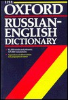 The Oxford Russian-English Dictionary - P. S.Falla