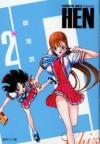 HEN: Chizuru & Azumi, Volume 2 - Hiroya Oku