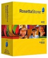 Rosetta Stone Version 3 Chinese (Mandarin) Level 1 with Audio Companion - Rosetta Stone