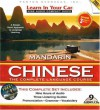 Learn in Your Car Mandarin Chinese: The Complete Lanugage Course [With GuidebookWith Carrying Case] - Henry N. Raymond