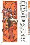 Brave Story, Volume 5: A Retelling of a Classic - Miyuki Miyabe, Yoichiro Ono