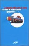 La leggenda della nave di carta: Racconti di fantascienza giapponese - Ilaria M. Orsini, Carlo Pagetti