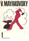 Selected Works In Three Volumes - Vladimir Mayakovsky