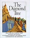 The Diamond Tree: Jewish Tales from Around the World - Howard Schwartz, Uri Shulevitz, Barbara Rush