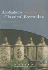 Applications of Medicinals with Classical Formulas - Huang Huang