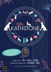 XXL-Leseprobe Kitty Kathstone: Band 1 - Sandra Öhl, Sir Larry Oehl