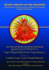 Heart Essence of the Khandro - Tenzin Namdak, Gelek Jinpa, Carol Ermakova, Dmitry Ermakov