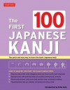 The First 100 Japanese Kanji: The Quick and Easy Way to Learn the Basic Japanese Kanji - Eriko Sato