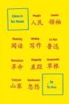 China in Ten Words - Yu Hua, Allan H. Barr