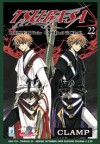 Tsubasa: RESERVoir CHRoNiCLE, Vol. 22 - CLAMP
