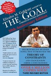 By Eliyahu M. Goldratt The Goal: A Process of Ongoing Improvement (30th Anniversary Edition) - Eliyahu M. Goldratt