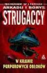 W krainie purpurowych obłoków - Arkadij Strugacki, Borys Strugacki
