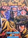 Fist of The Blue Sky Vol. 5 - Tetsuo Hara, Buronson