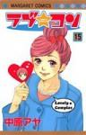 ラブ★コン 15 - Aya Nakahara