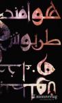 Die Kairo Trilogie - Nagib Machfus, نجيب محفوظ