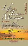 Life and times of the Messengers - Darussalam Publishers
