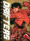 LC: Drifters Vol. 01 (Drifters, # 1) - Kohta Hirano