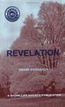 Revelation - Sivananda Saraswati