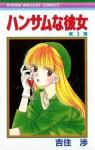 Handsome na Kanojo, Vol. 01 - Wataru Yoshizumi