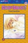 Skip Beat!, Vol. 4 - Yoshiki Nakamura
