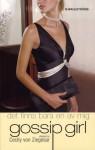 Det finns bara en av mig (Gossip Girl, #10) - Cecily von Ziegesar, Carina Jansson