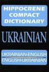 Ukrainian-English/English-Ukrainian Compact Dictionary - Davidovic Mladen