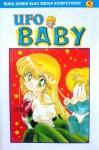 UFO Baby 5 - Mika Kawamura, 川村美香