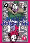 Jorge Joestar - Outarou Maijou, Hirohiko Araki