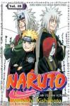 Naruto Vol. 48: Medan Perang Konoha!! - Masashi Kishimoto