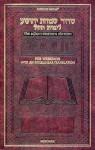 Siddur: Weekday Prayers with an Interlinear Translation, The Schottenstein Edition - Menachem Davis
