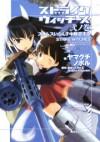 Suomus Misfits Squadron in Love - Noboru Yamaguchi