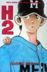 H2 Vol. 32 - Mitsuru Adachi