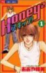 Honey² スキップ! 1 - Kazumi Ooya
