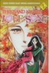 Thousand Nights Love Song Vol. 1 - Chieko Hara
