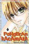 PANGERAN KACAMATA vol. 01 - Wataru Mizukami