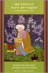 Ibn Tufayl's Hayy Ibn Yaqzan - ابن طفيل, Lenn E. Goodman