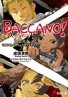 バッカーノ!1933 <上> THE SLASH 〜クモリノチアメ〜 - Ryohgo Narita, Katsumi Enami