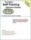 Japanese Patents: Practical Course in Technical Translation [With CDROM] - Matthew Lyon