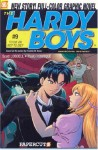 To Die or Not to Die (Hardy Boys Graphic Novels: Undercover Brothers #9) (v. 9) - Scott Lobdell, Paulo Henrique