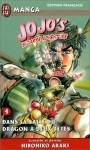 Jojo's Bizarre Adventure, Tome 4: Dans la salle du dragon à deux têtes - Hirohiko Araki, 荒木 飛呂彦