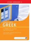 Spoken World: Greek - Living Language